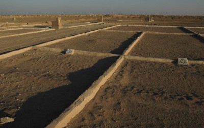 The Far Side of Najaf Cemetery