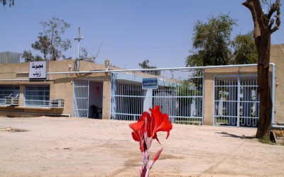 Zainab Women's Ward